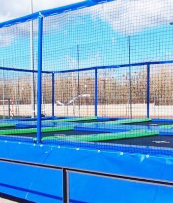 Les cages de trampoline